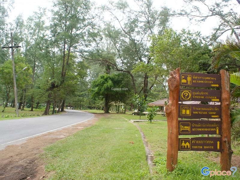 Sirinat National Park