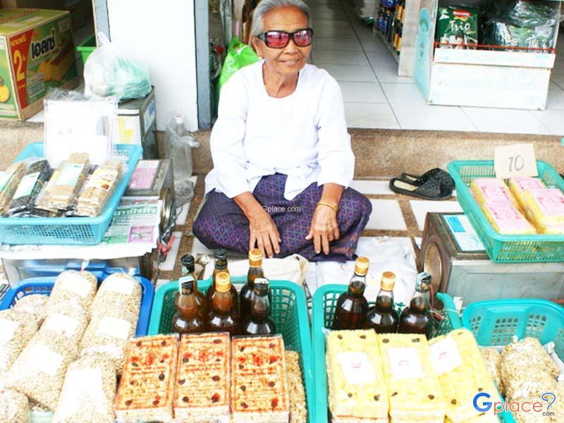 Morning Market Saiyud