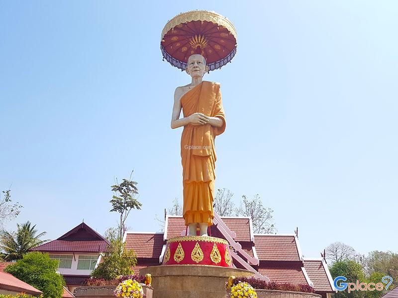Monastery of Luang Por Kasem