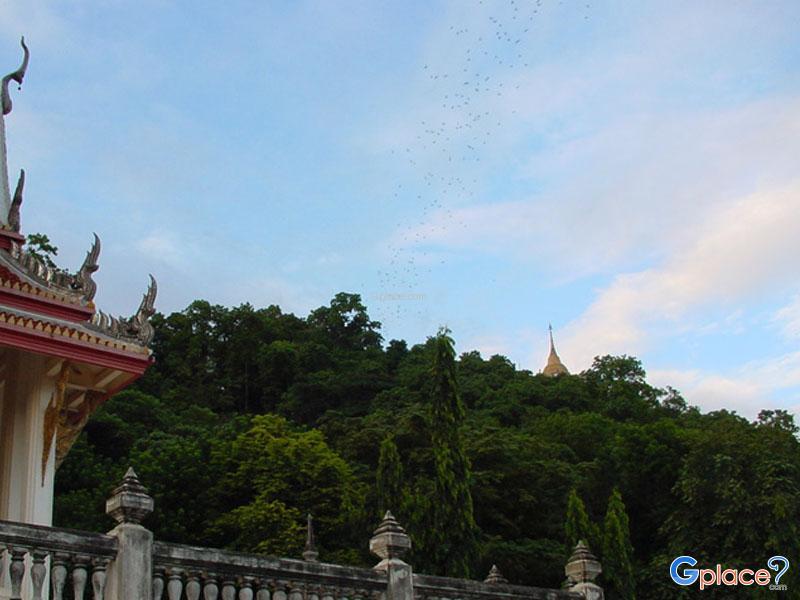 Khao Chong Phran