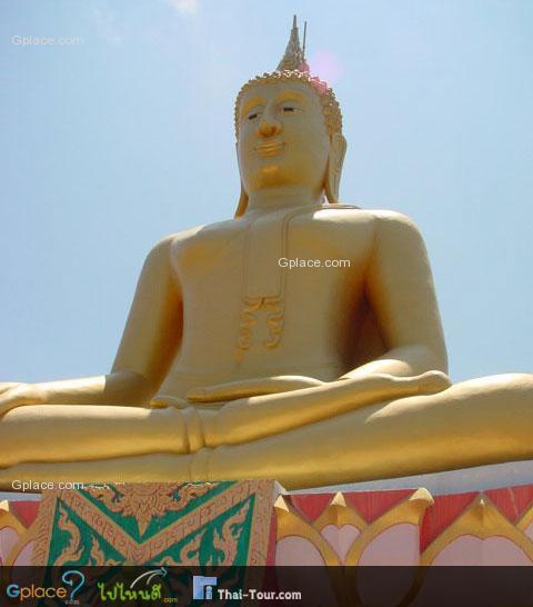พระพุทธรูปใหญ่