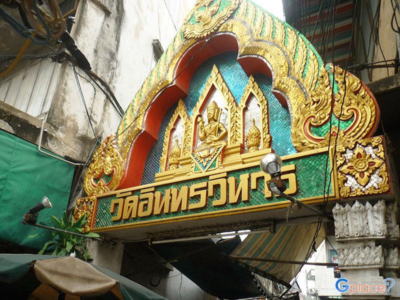 音天尼米韩寺