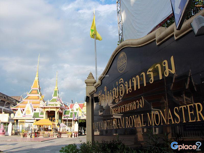 音塔拉大佛寺(Wat Yai Intharam)