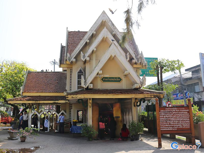 Lampang City Pillar Shrine