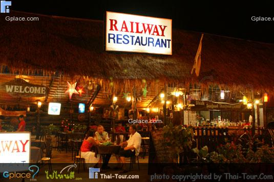 RailwayRestaurant
