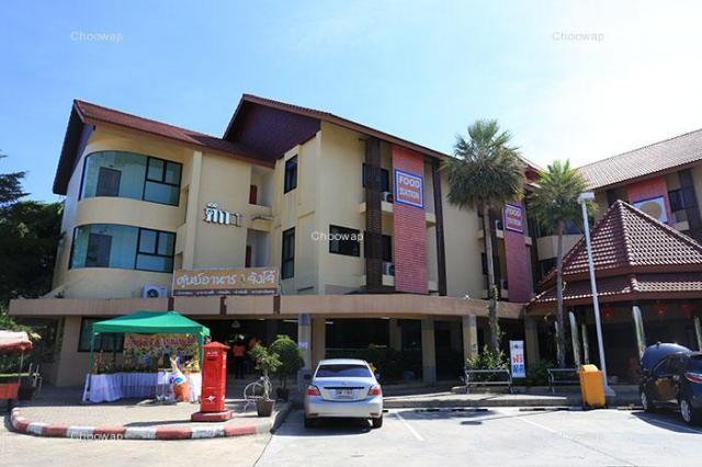 โรงแรมจิงโจ้