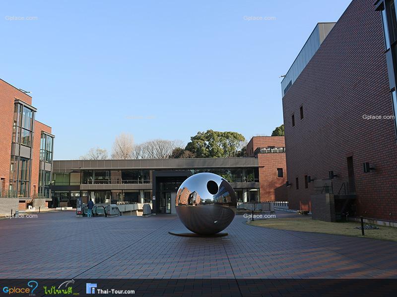 พิพิธภัณฑ์ศิลปะโตเกียว Tokyo Metropolitan Art Museum