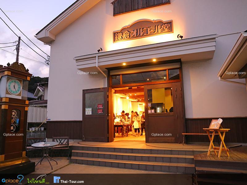 ร้าน Kamakura Music Box