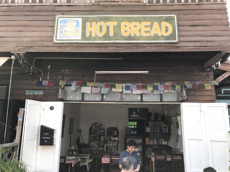 HotBread