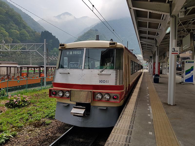 Unazuki Onsen Station