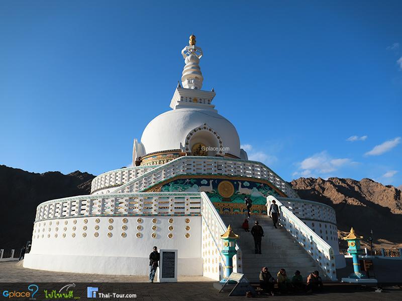 สันติสถูป Shanti Stupa