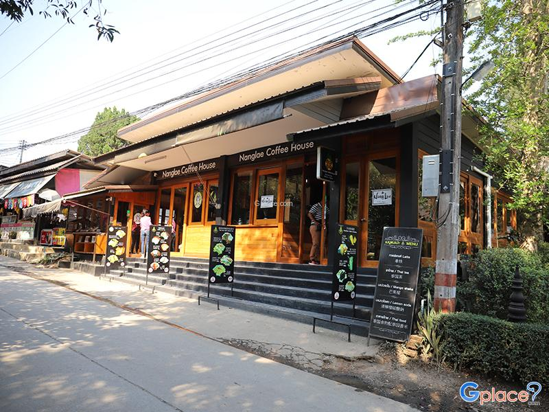 Nanglae Coffee House