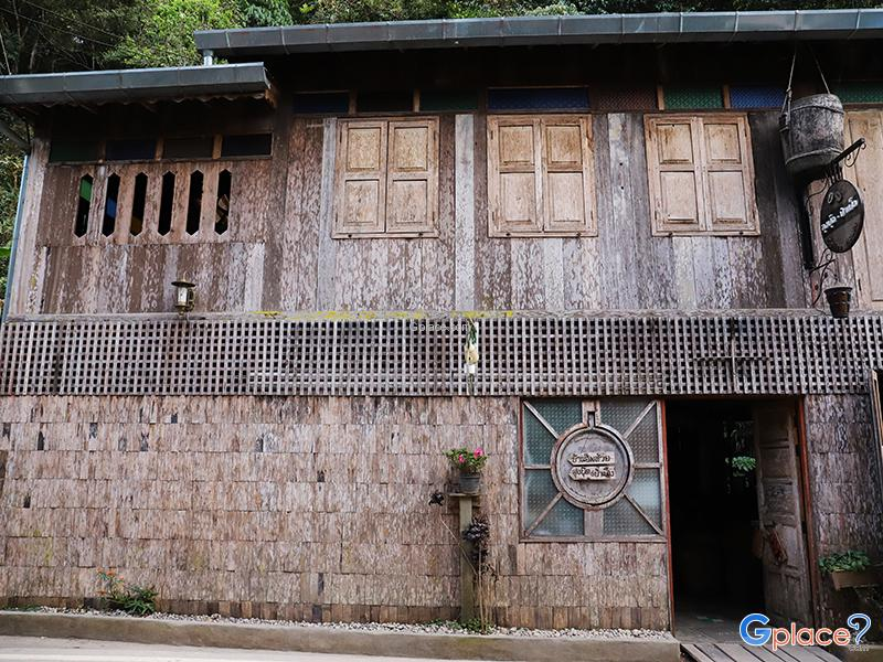บ้านฮิมห้วย ลุงปุ๊ด   ป้าเป็ง Lung Pud Pa Peng Coffee