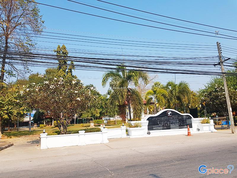 สวนสาธารณะเฉลิมพระเกียรติ84พรรษานครลำปาง