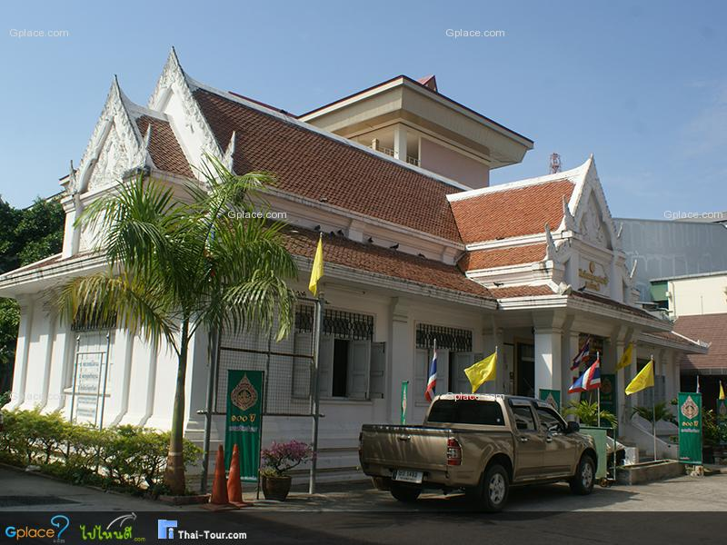 Maha Wirawong National Museum