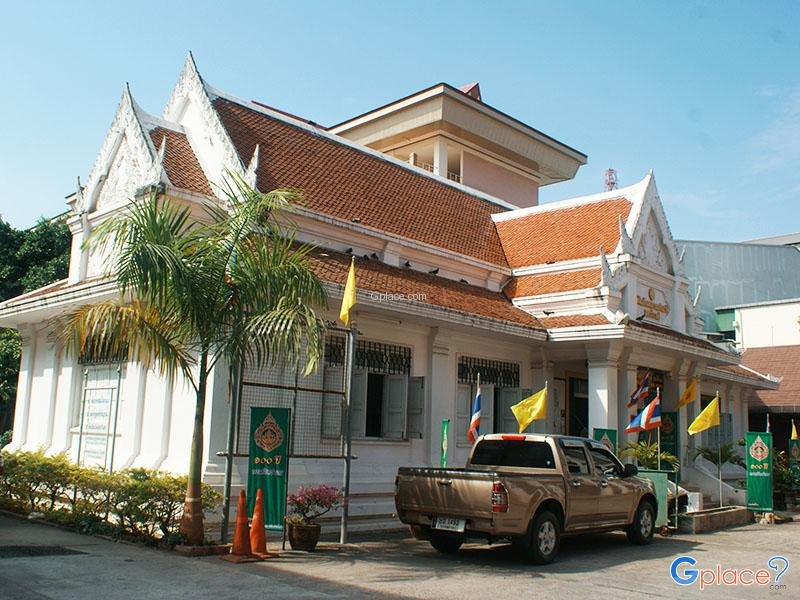 Maha Wirawong National Museum