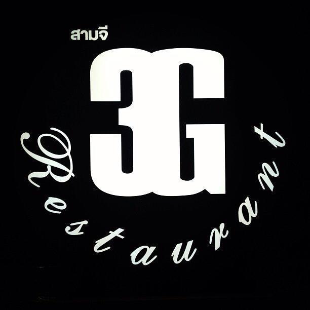 3GRestaurant