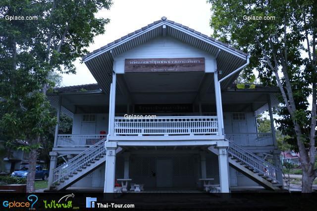 พิพิธภัณฑ์ชุมชนชาวเกาะลันตา