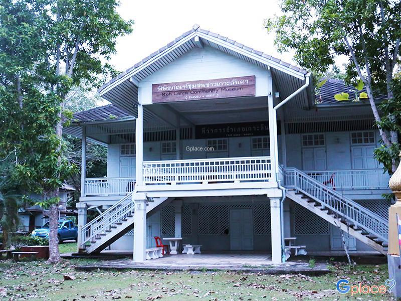 兰达社区博物馆