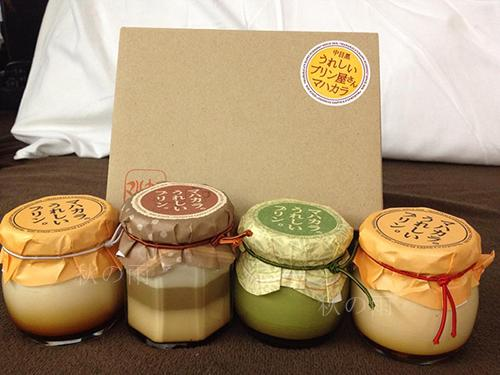 ร้าน Happy Pudding Mahakala