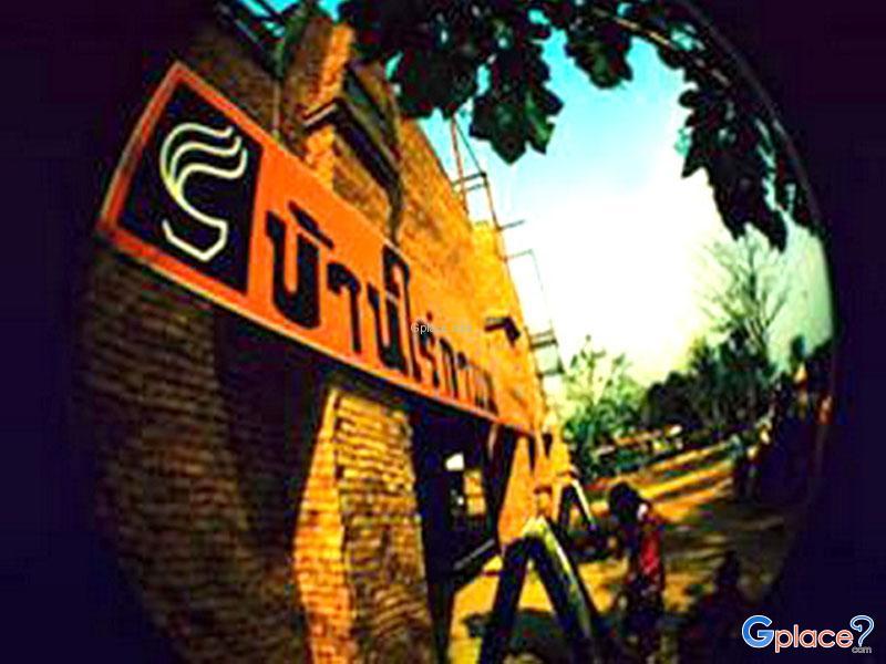 农家咖啡博物馆