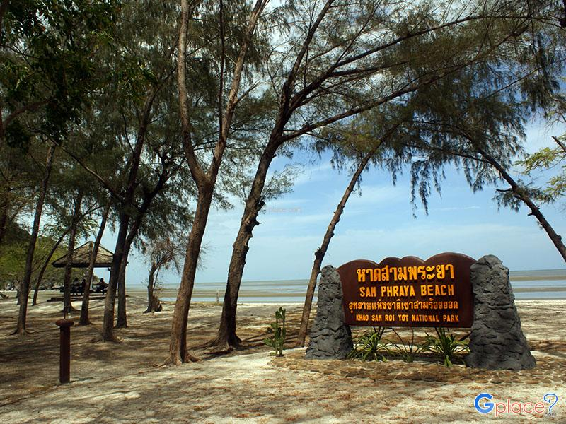 Sam Phraya Beach