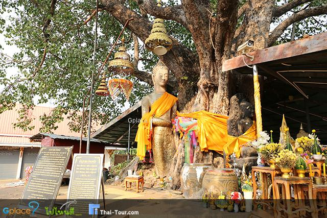 Phra Yuen Mongkhon and Phra Ming Mueang