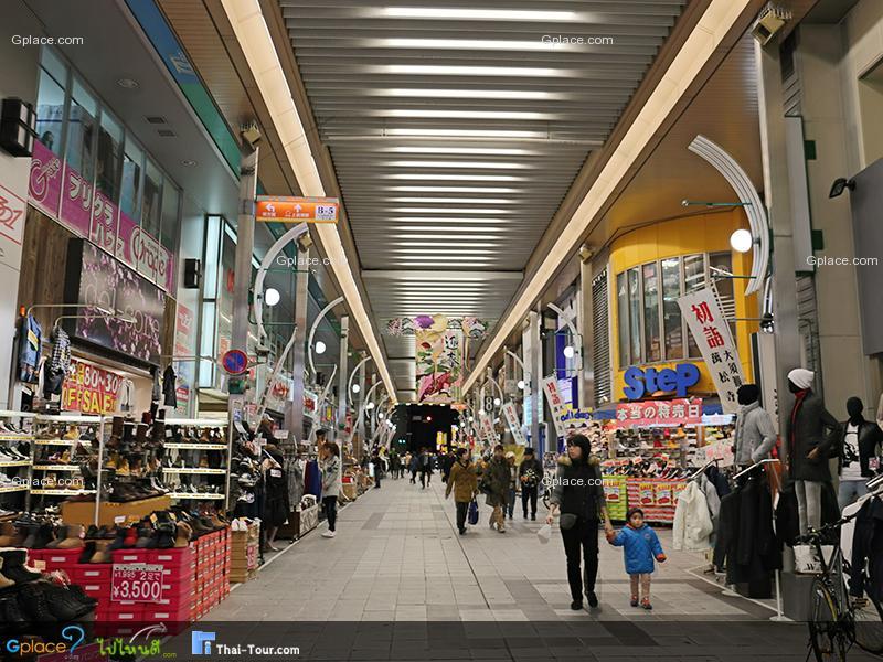 ย่านการค้าโอสุ Osu Shopping Street