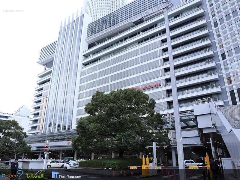 สถานีนาโกย่า JR Nagoya Station