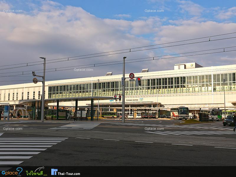 สถานีโทยาม่า Toyama JR Station