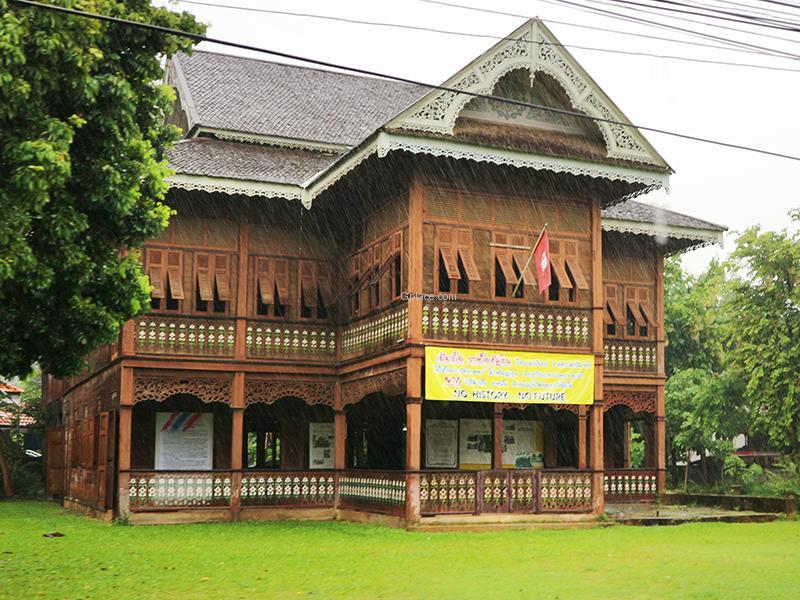 Wichai Ratcha residence