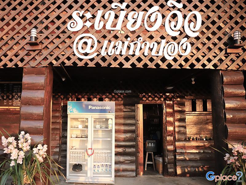 10 ร้านกาแฟ ร้านอาหาร เก่ไก๋ ในโซเซียล