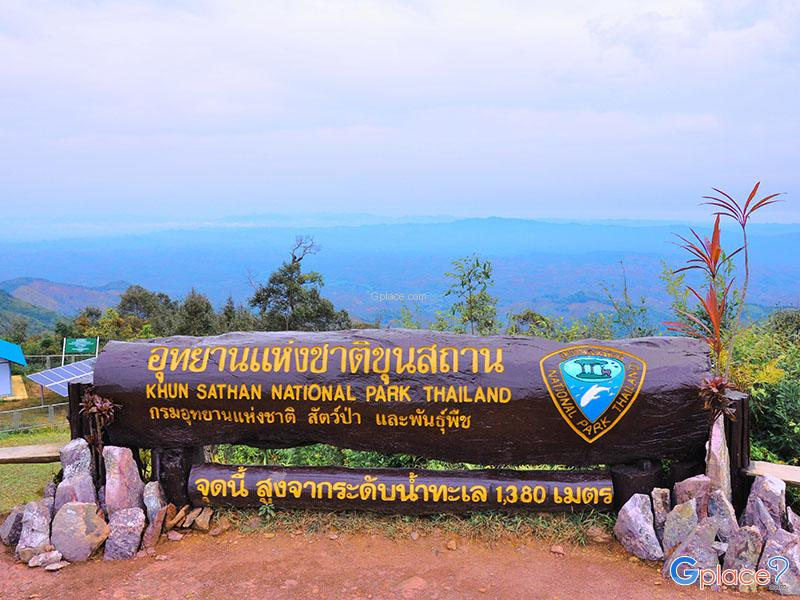 Khun Sathan National Park