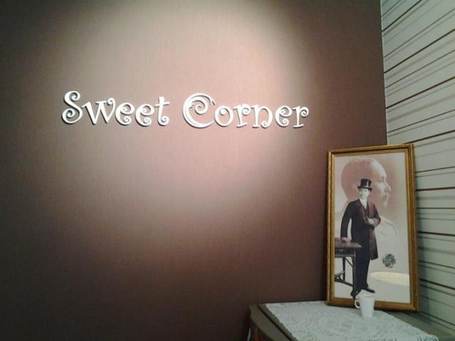 Sweet Corner Bangsaen
