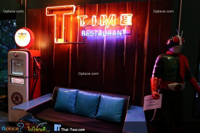 T Time Restaurant