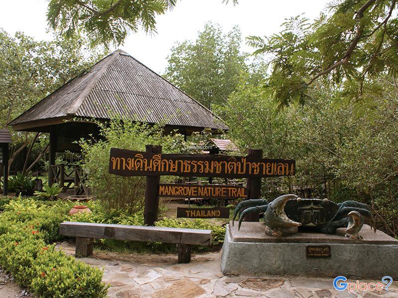 วนอุทยานปราณบุรี