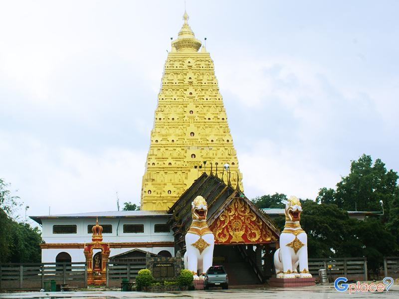 Wat Wang Wivekaram