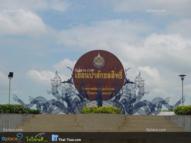รวมสุดยอดเขื่อนเมืองไทย