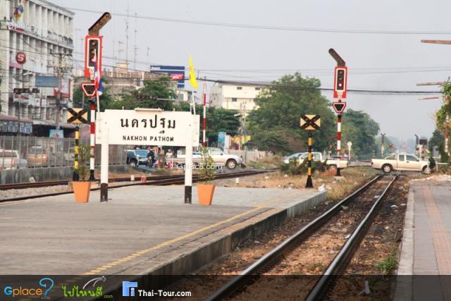 สถานีรถไฟนครปฐม