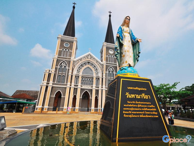 The Cathedral of Immaculate Conception Chanthaburi