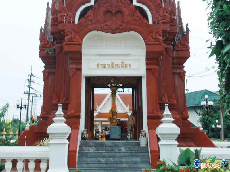 City Pillar Shrine Ang Thong