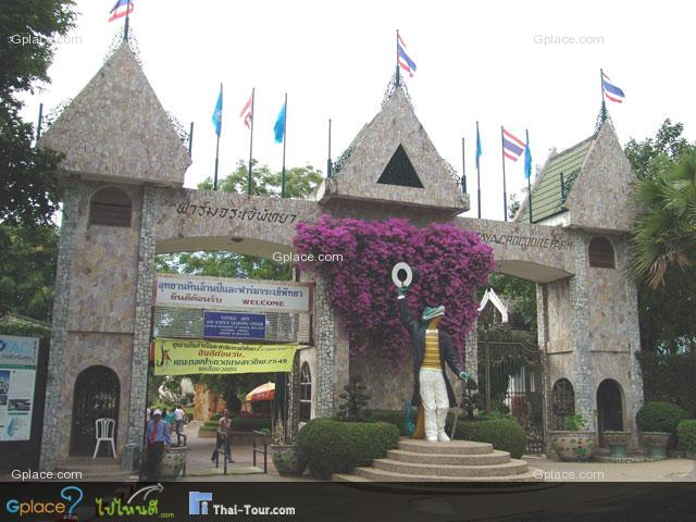 云石公园鳄鱼潭(million years stone park   Pattaya crocodile farm )