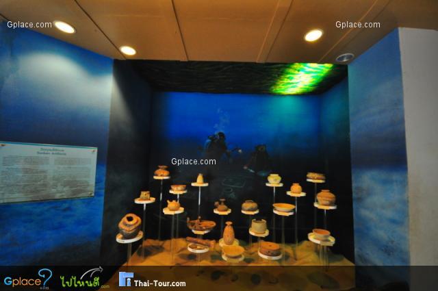 สำนักงานโบราณคดีใต้น้ำ