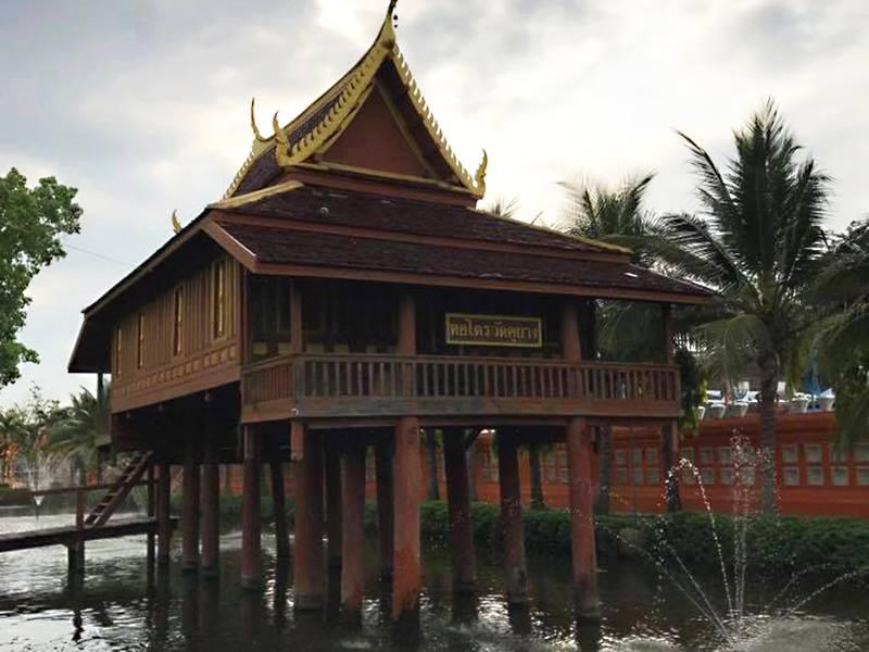 Ho Tai Ku Yang寺