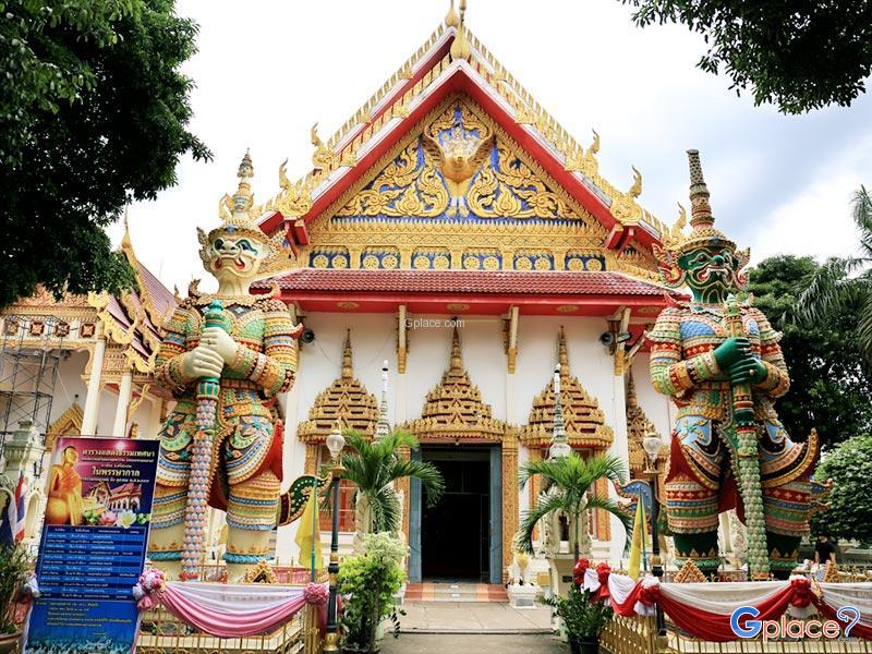 Wat Maha Buddharam