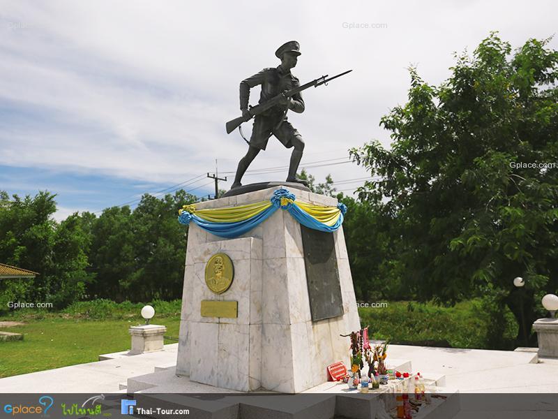 อนุสาวรีย์ยุวชนทหารครั้งสงครามโลกครั้งที่สอง