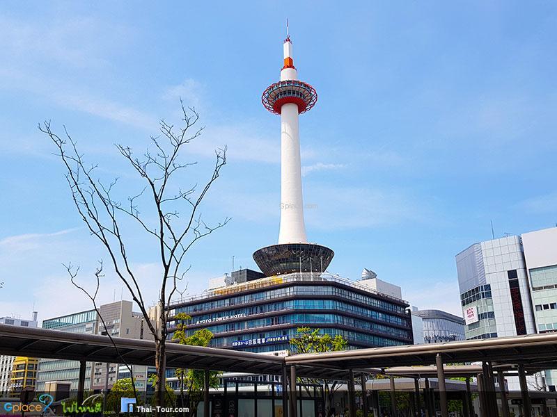 หอคอยเกียวโต Kyoto Tower