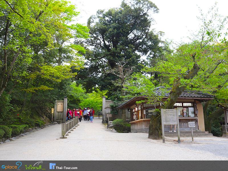 สวนเคนโรคุเอ็น Kenrokuen Garden