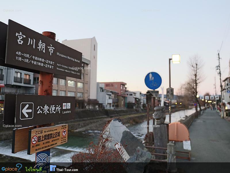 ตลาดมิยะกาวะ Miyagawa Morning Market