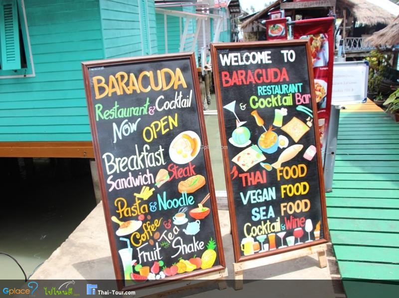 BARACUDA  restaurant